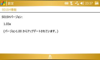 07100805screen003_2