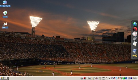 10022801desktop